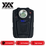 DZS Police Tactical Self Defense Flashlight Stun Gun with 120dB Alarm