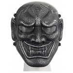 Wisdom Immortal Mesh Mask