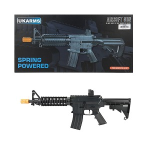 P2206 Quad RIS M4 Spring Airsoft Rifle FPS 233 With .20G BBs